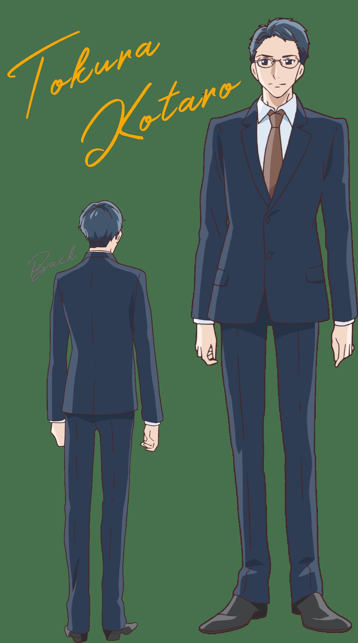 户仓孝太郎