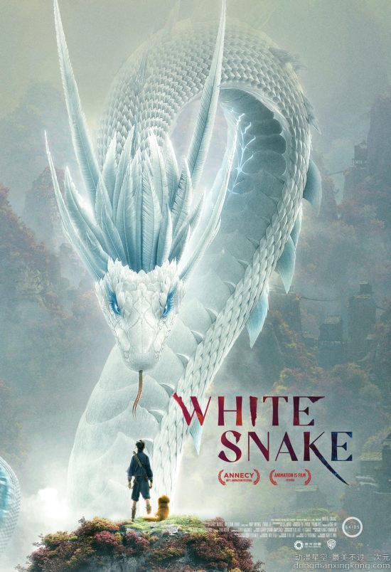 《白蛇缘起》曝英文预告11月15日美国上映