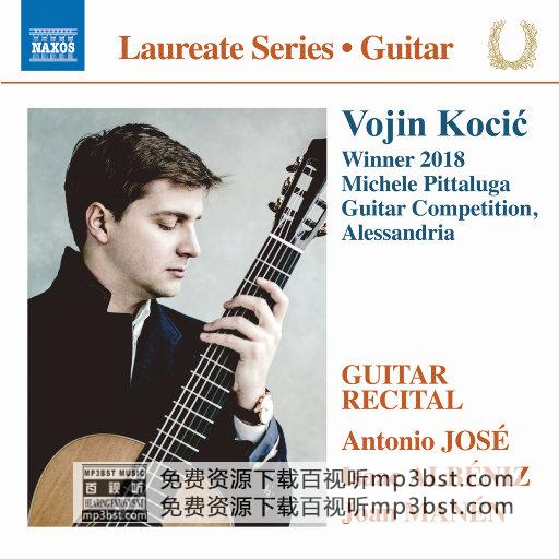 Vojin Kocić - 《拿索斯桂冠系列 - 沃金·科乔奇的吉他独奏音乐会》[Hi-Res 96kHz_24bit  FLAC]