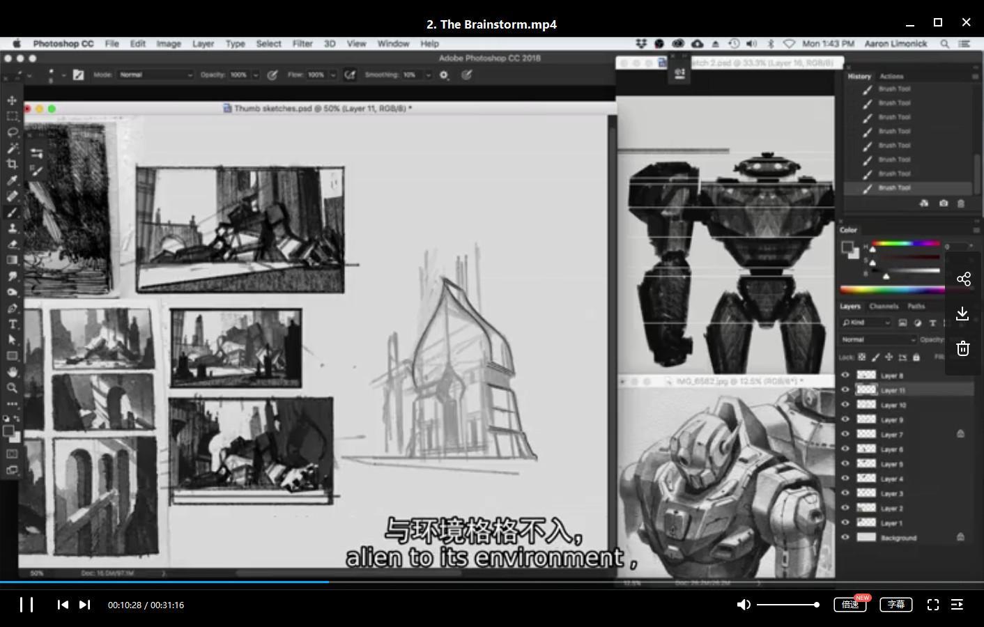 3D教程-Artstation 2018大师班视频教程十部合集 中文字幕 35.88GB(4)