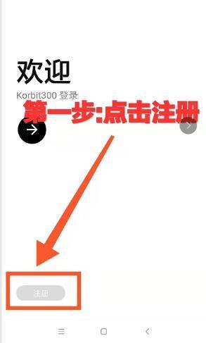 KBT:韩国最大比特币交易所免费挖KBT,速来!一币200!!-首码网