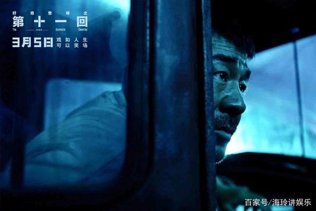 第11回百度云资源「电影/1080p/高清」云网盘下载插图