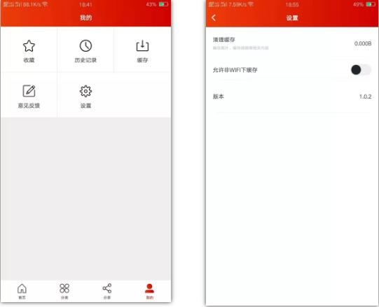 玉米影视(安卓+iOS)