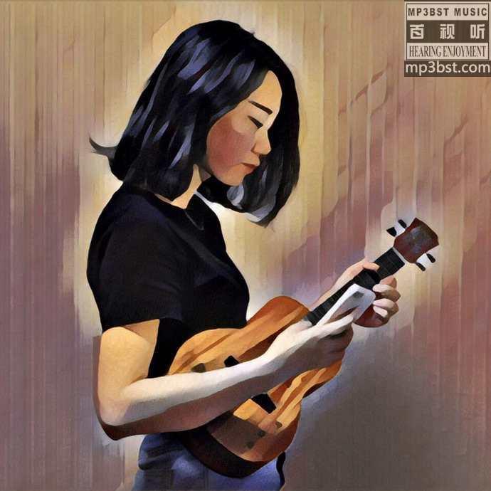 袁泉 - 《暗恋》无损单曲[FLAC+MP3]