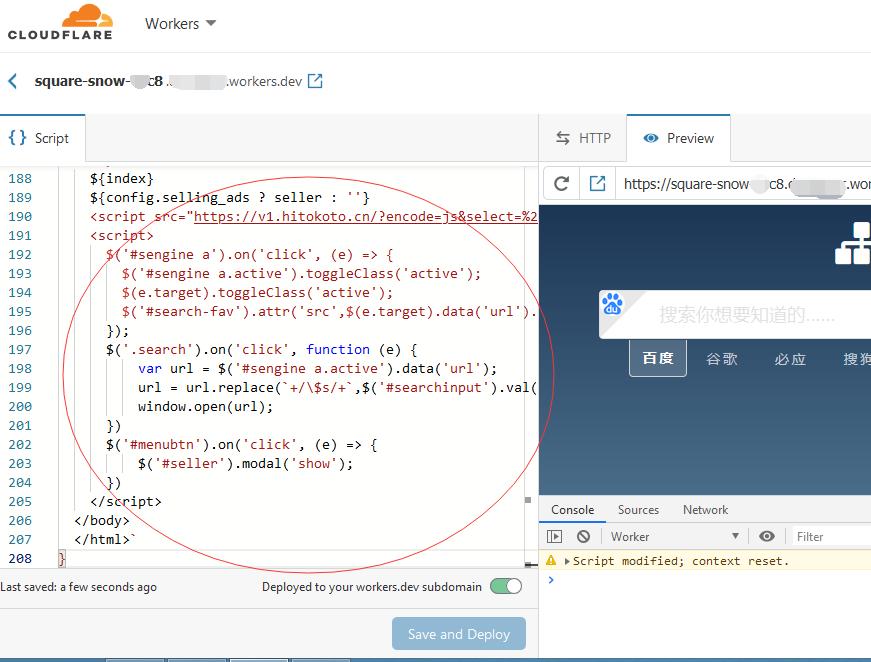 利用 Cloudflare worker 建立免费网址导航