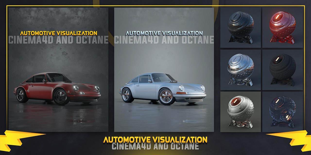 Automotive Visualization with cinema4d and octane render – C4D Octane渲染器汽车场景渲染教程