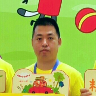 Ai Zhen