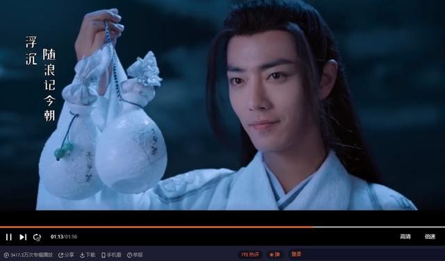 肖战斗罗大陆百度云「全1080P已更新」无删网盘分享 电视剧资源 第2张