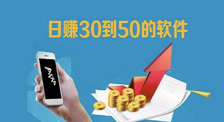 哆啦赚无限代,日赚30到50元,注册就能赚钱!