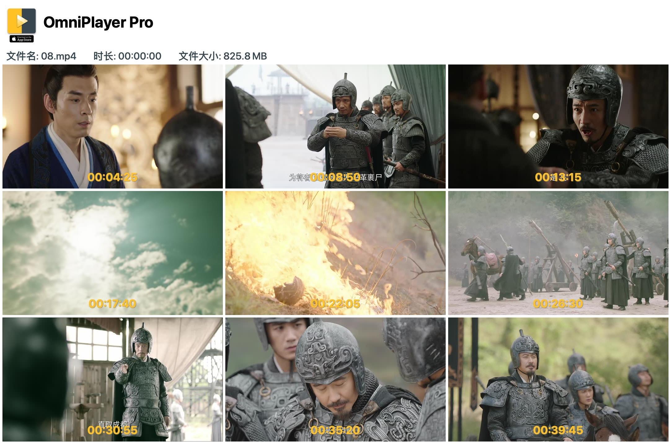 大军师司马懿之军师联盟、虎啸龙吟 1080P 超清分享的图片-高老四博客 第1张