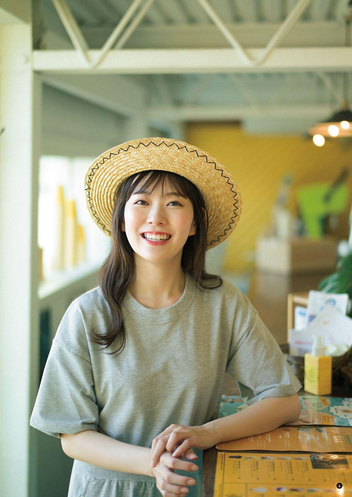 樱木美凉Young Champion写真杂志限定角度的胸拍 美女写真 热图6