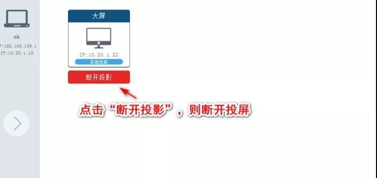 5f71535d160a154a67febd3a 这是一款手机投屏电视,电脑,三个终端可以互通的利器