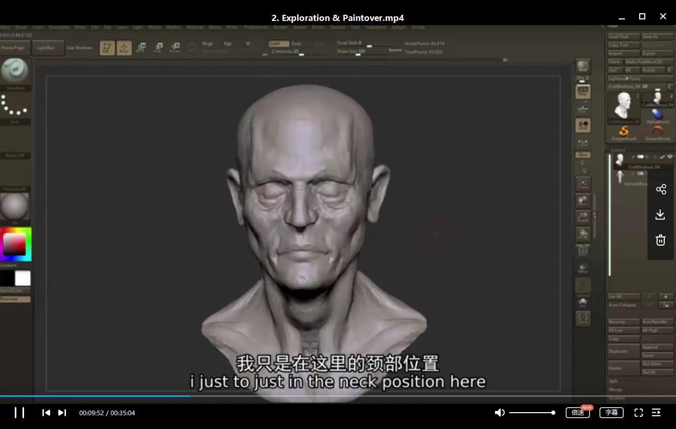 3D教程-Artstation 2018大师班视频教程十部合集 中文字幕 35.88GB(7)