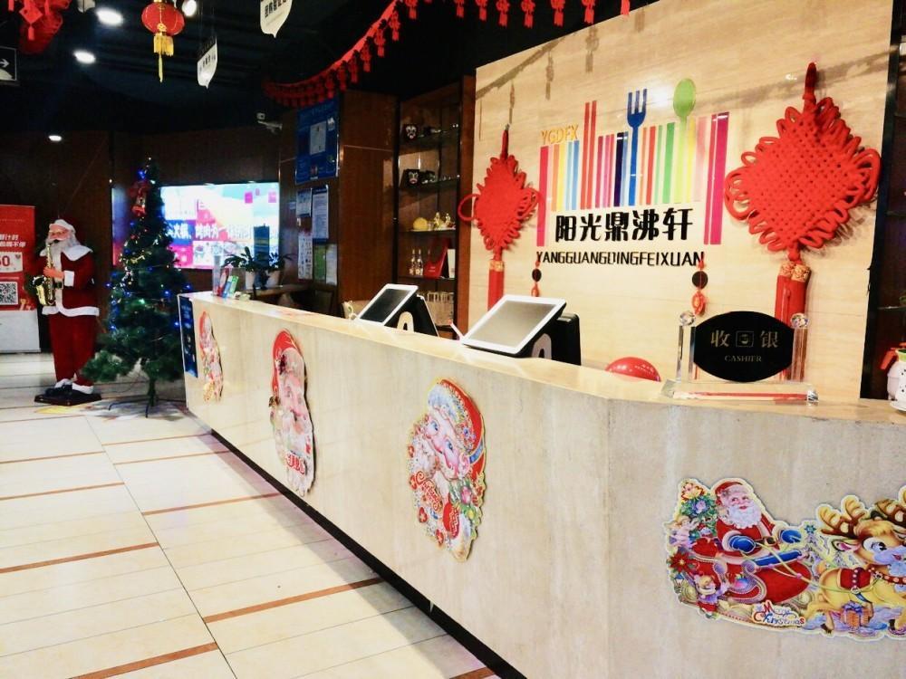 【金刚里-阳光鼎沸轩】烤肉+火锅自助餐厅 单人自助餐45元(原价68元)
