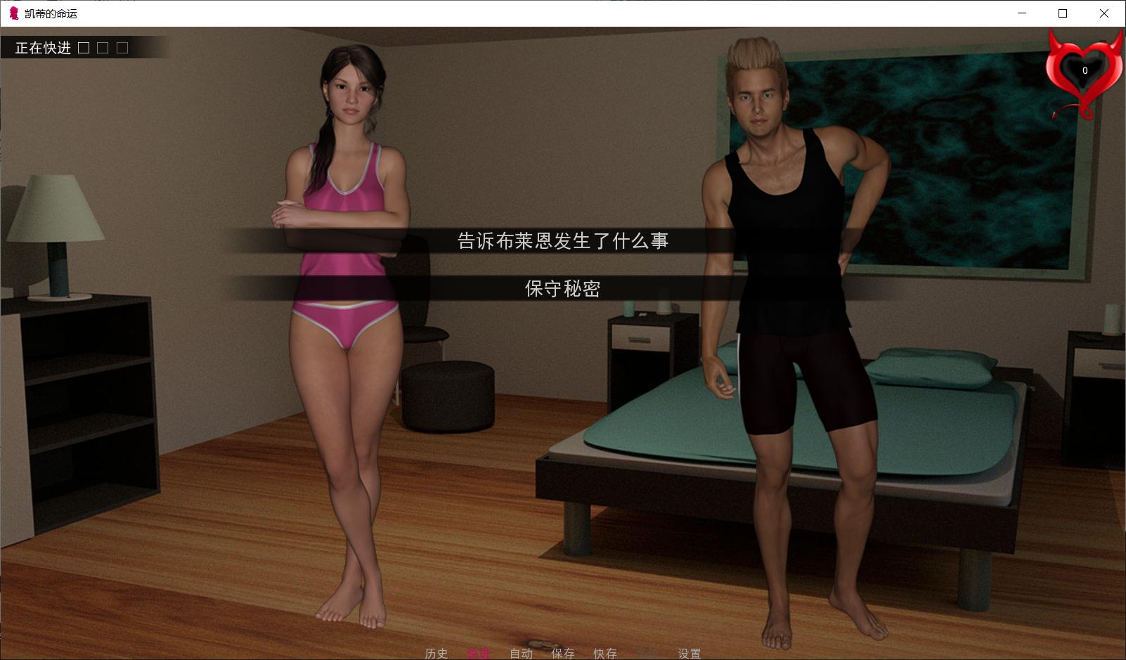 《凯蒂的命运 完结》/SLG游戏/PC/安卓