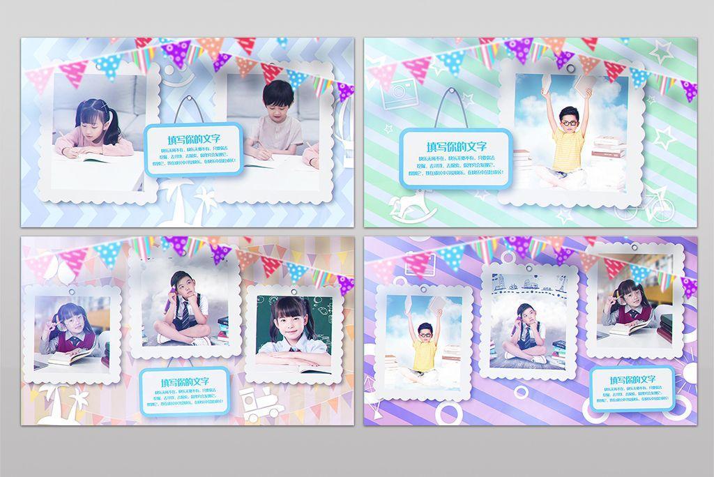 影音模板-小清新蓝粉儿童成长回忆相册AE模板(3)