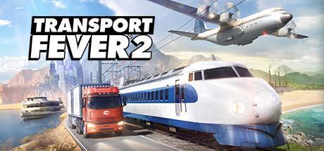 《狂热运输2 Transport Fever 2》中文版百度云迅雷下载