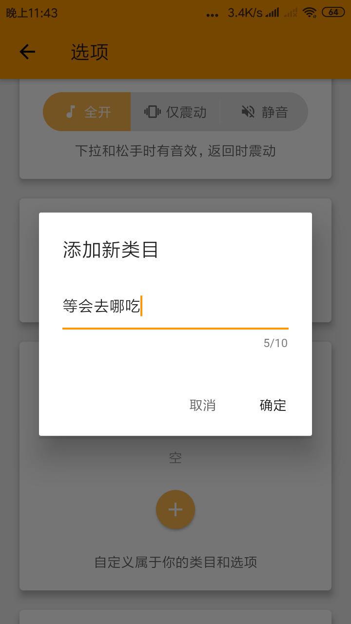 5fb52ed0b18d6271136b308a 资源选择困难症们值得拥有——天意app