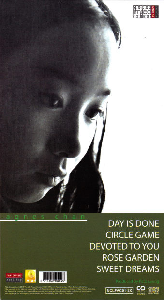 陈美龄 - 《Day is Done》港版三寸CD限量版[WAV]