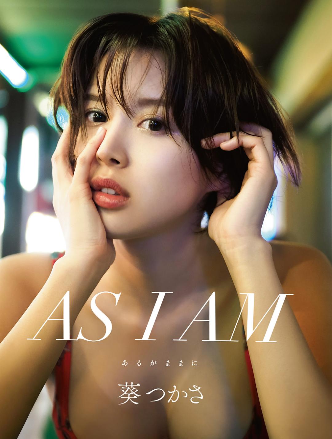 葵司(葵つかさ)出道10周年纪念写真集《ASIAM》