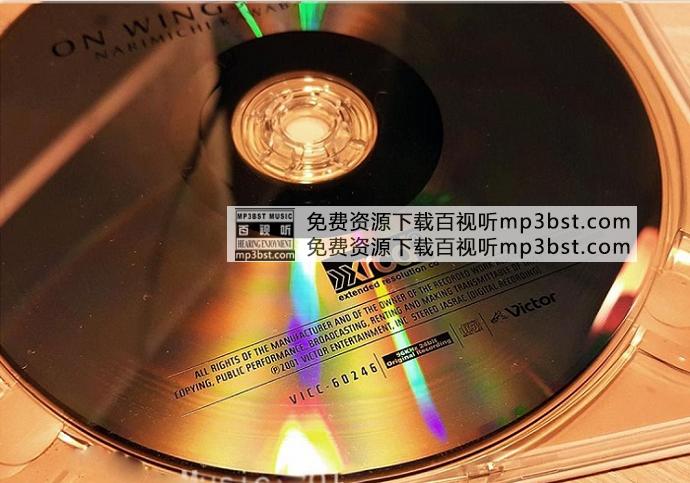 川畠成道 - 《乘着歌声的翅膀 XRCD》日本JVC 发烧小提琴[WAV]