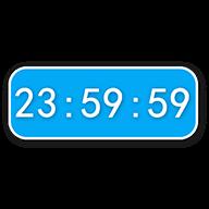 时间窗优化版