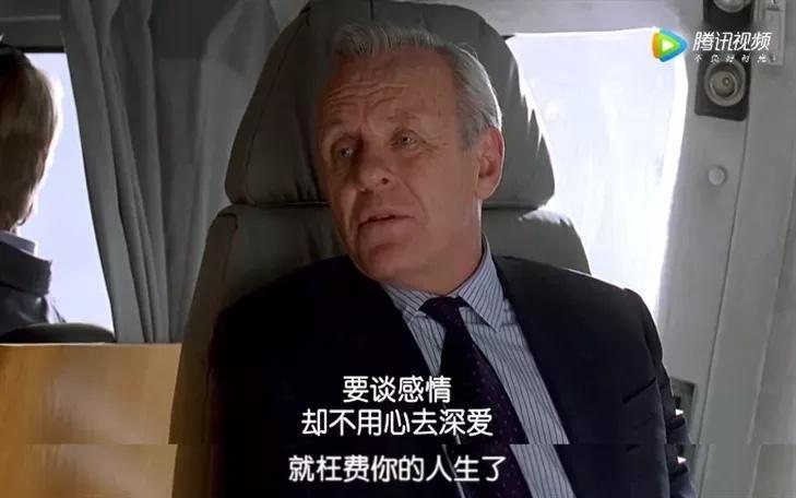 《第六感生死缘》这部被片名耽误的佳作,大多数人却看不懂!