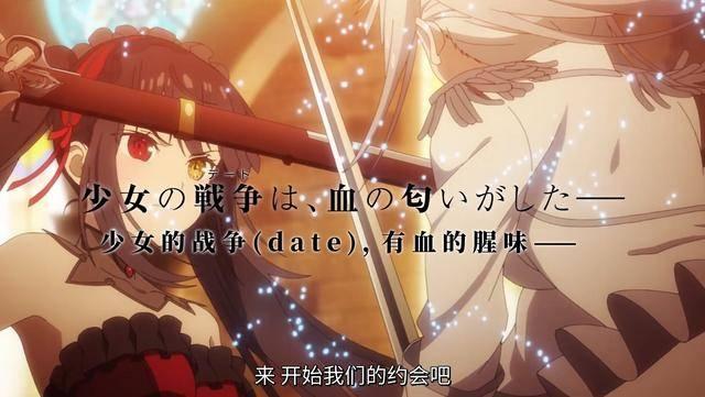 期待已久《约战狂三外传:虚或实篇》定档9月30日在哔哩哔哩独家上映!