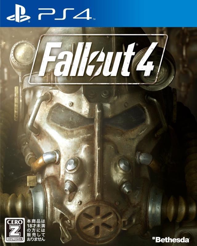 异尘余生4/辐射4 Fallout 4 中英文合版 金手指 Fullcodes(树的原理) PS4CHT v20200221