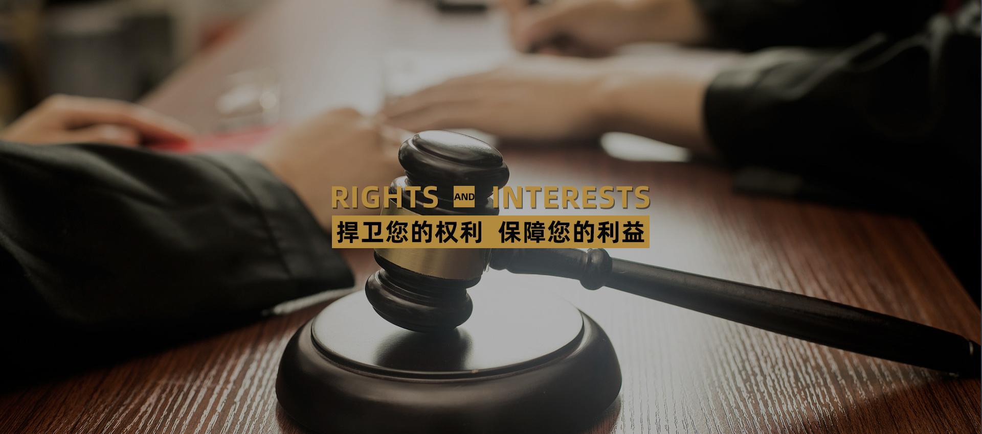 安徽信拓律师事务所