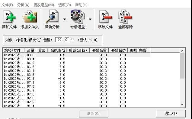 5faf40321cd1bbb86bcfe1b3 音乐分贝调整软件