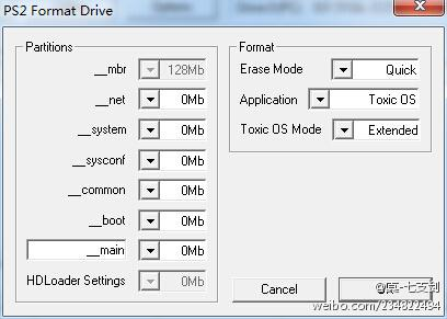 PS2 硬盘启动制作教程 HDD-OSD 1.10