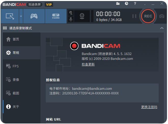 支持了区域、全屏、追随鼠标以及游戏录制等多个模式--班迪录屏