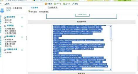 5ed82efec2a9a83be5787691 手机html5网站模板(附html5网站源码) 2017最新版