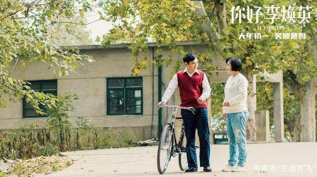 你好,李焕英度云资源「bd1024p/1080p/Mp4超清 电影资源 第5张