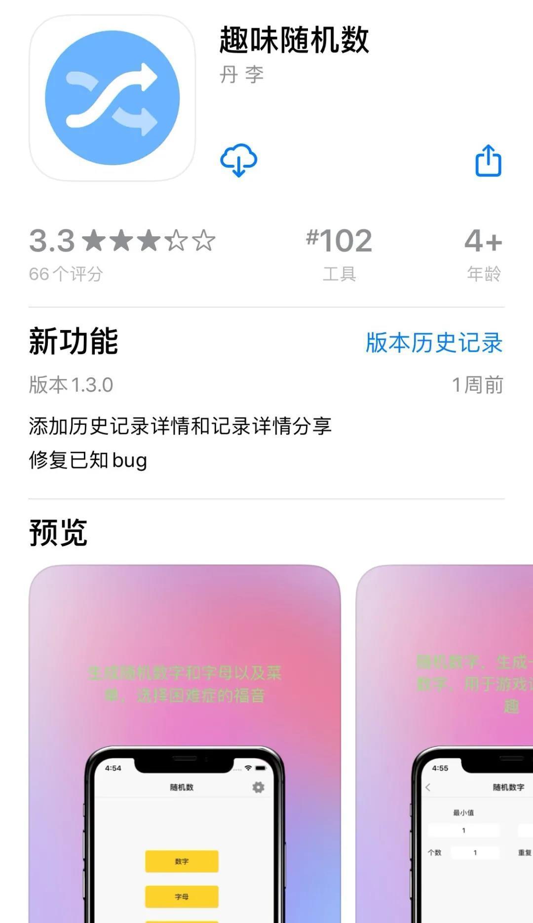 5fe533973ffa7d37b3c42d68 支持iOS、安卓 ,同时 iPad也可以使用--肥波影视