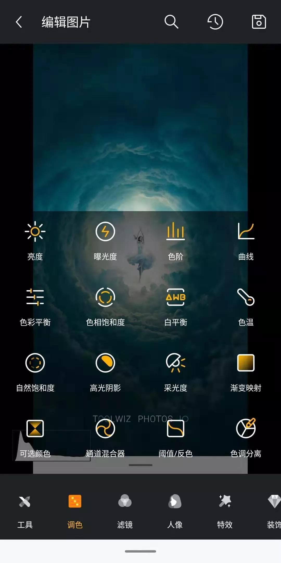 5ef1660314195aa594a2dbf7 Toolwiz Photos-强大的手机修图软件