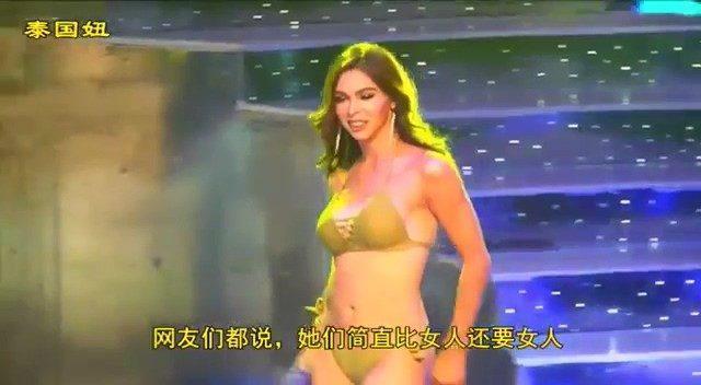 國際人妖大賽泳裝秀