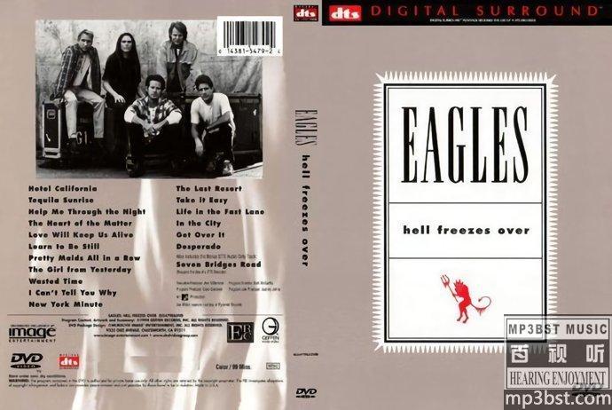 老鹰乐队_-_《冰封地狱》DVD5.1环绕声特赏版[WAV]