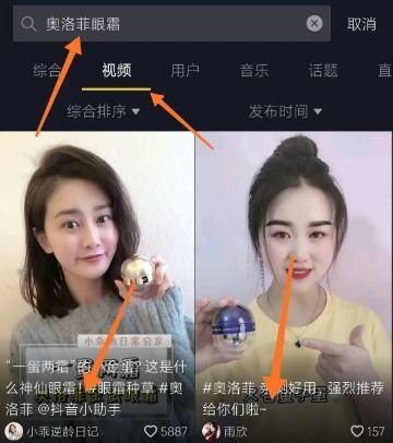 干货分享:微信视频号如何带货?利用微信视频号插入产品链接日赚千元没你贵资源共享平台