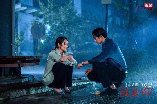 网剧我爱你百度云网盘【HD1080p】高清国语 电视剧资源 第2张