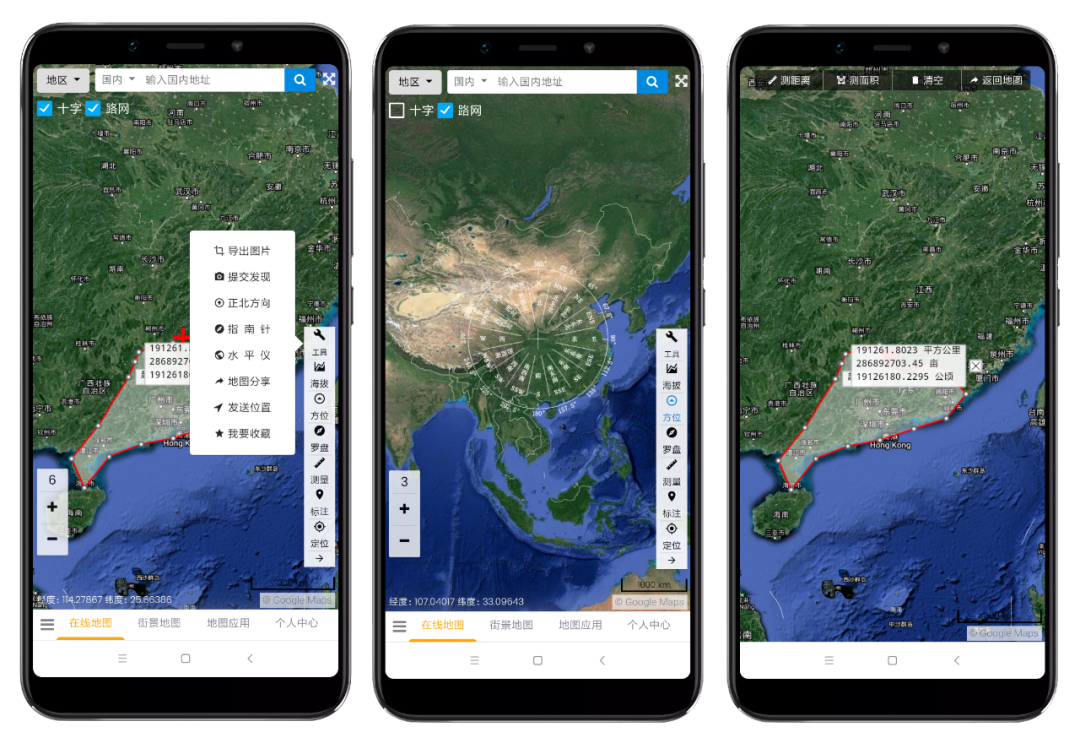 5fb5db2cb18d6271138ca585 地图软件--一起看地图
