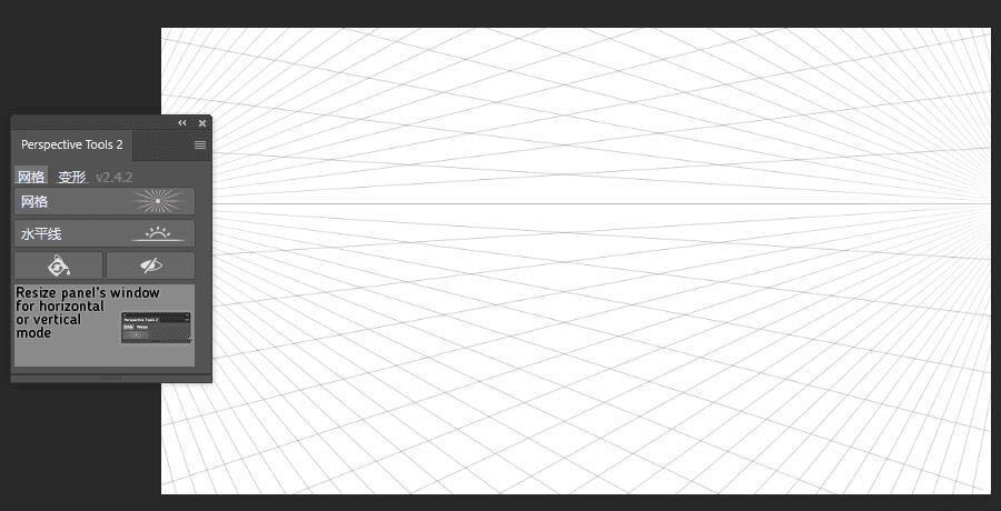 Photoshop 2020 茶末余香增强版 PS最新版(21.2.4.323)