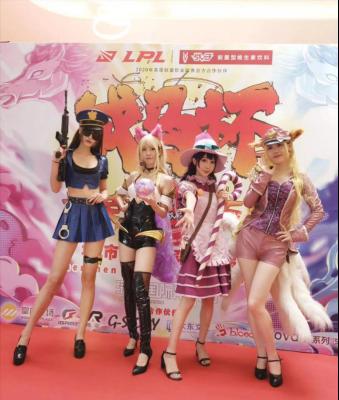 华强北  深圳国际电玩节