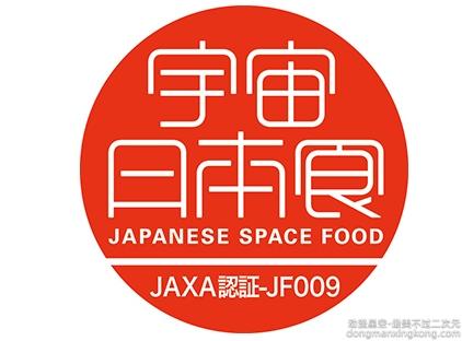 鸭骡专属座机再添同行者 2020《高达》上太空计划加入烤鸡块罐头