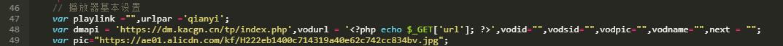 博客填加 千亿 弹幕播放器+开源库 安装教程