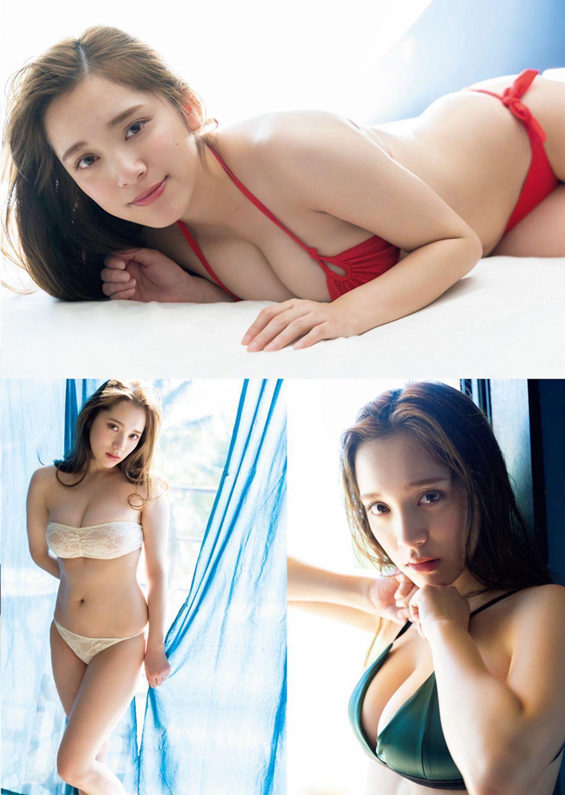 都丸纱也华 Yoshino Young Animal