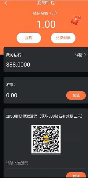 首码快游,新人福利3天可提3元,OKO+商城+游戏+分红模式-爱首码网