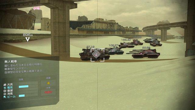 """由友野D制作的动画《合金装备通讯》第2回整理了""""关于UI思想""""-""""坦克人和狗""""的信息量,让游戏更容易玩&更有临场感的设计性!-芒果屋"""