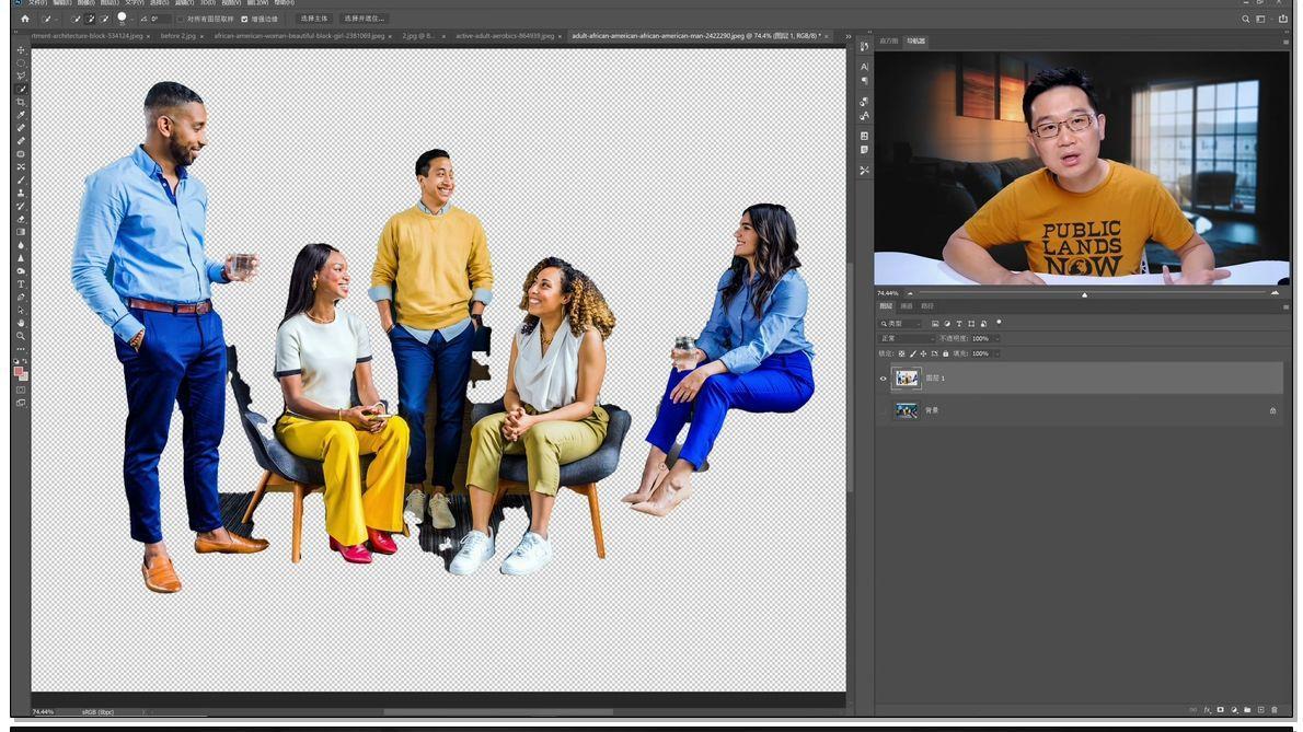 平面教程-巫师后期Photoshop 2020抠图思路大全套!——选择的艺术(7)